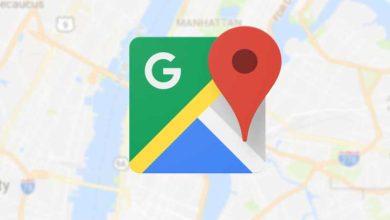 Google Maps copie désormais automatiquement les adresses de votre presse-papiers