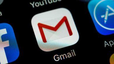 Photo of Gmail propose une fonctionnalité intéressante le jour de son anniversaire