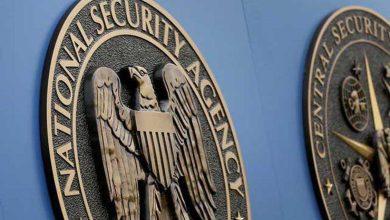 Photo de La NSA veut mettre fin au programme de collecte de données téléphoniques en masse