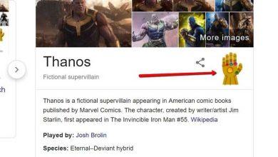 Photo of Google a un oeuf de Pâques 'Thanos' assez cool que vous devriez certainement vérifier