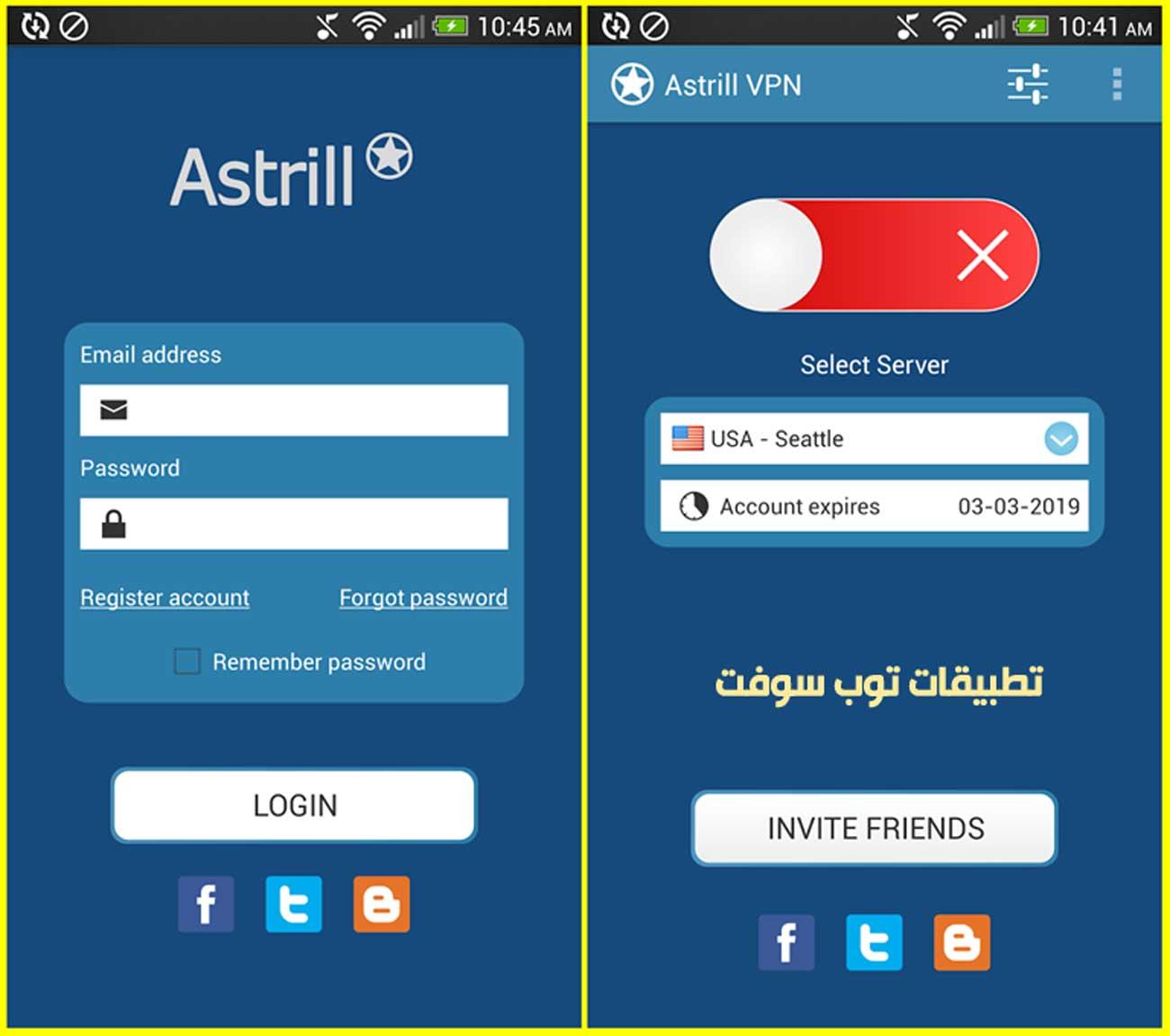 Astrill VPN : Les meilleurs VPN 2020