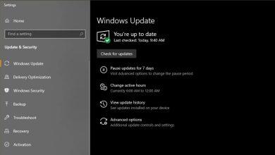 Photo of Comment installer la mise à jour Windows 10 mai 2020