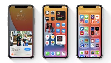 iOS 14 : quand il arrive et quels modèles d'iPhone il prend en charge