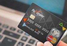 Photo of Payoneer / Wirecard : cartes prépayées Mastercard débloquées