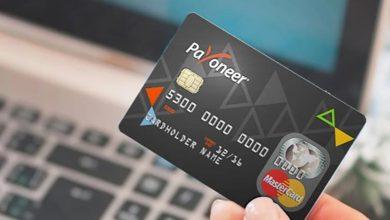 Photo de Payoneer / Wirecard : cartes prépayées Mastercard débloquées