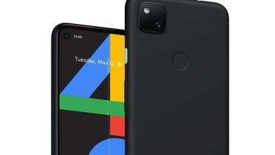 Photo of Fuite des premières images du Google Pixel 4a