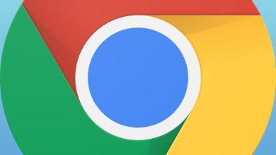 Photo of Chrome : une nouvelle fonction qui augmentera la durée de vie de la batterie