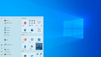 Photo of Microsoft présente le nouveau design du menu de Windows 10