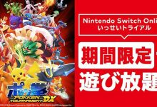 Photo de Pokkén Tournament DX sera gratuit pour les membres de Nintendo Switch Online