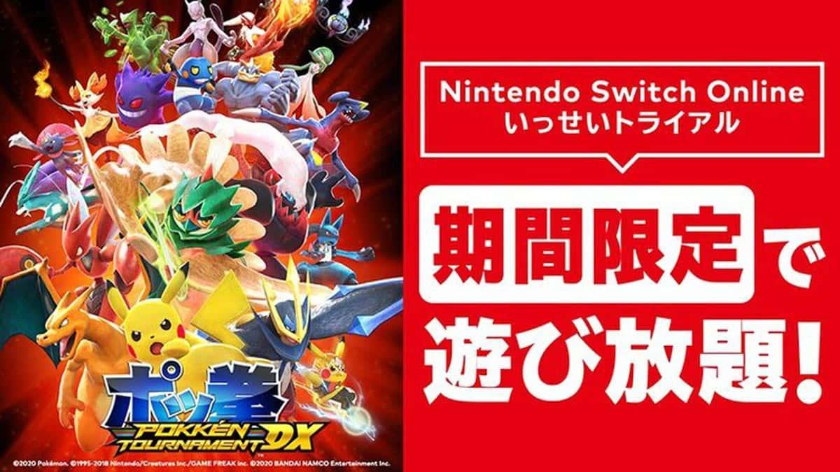 Pokkén Tournament DX sera disponible gratuitement pour les membres de Nintendo Switch Online du 27 juillet au 2 août au Japon.