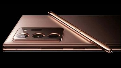 Photo de Le prix du Samsung Galaxy Note 20 fait l'objet d'une fuite