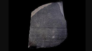 La pierre de Rosette est exposée au British Museum.