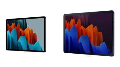 Photo de Samsung Galaxy Tab S7 est complètement divulgué avant son annonce