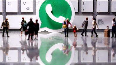 Photo of Astuces pour que votre patron n'espionne pas WhatsApp