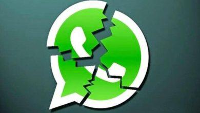 Photo de WhatsApp est tombé en panne pendant environ une demi-heure