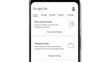 Google One a ajouté de nouvelles fonctionnalités.