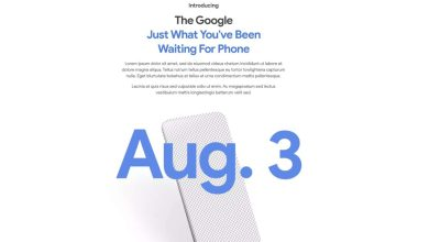 Photo of Google Pixel 4A : le site officiel de Google annonce un nouveau Pixel pour le 3 août
