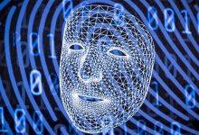 Photo of Qu'est-ce que la reconnaissance faciale ?