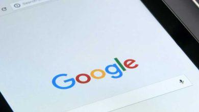 Photo de Google fête son 22e anniversaire avec un Doodle