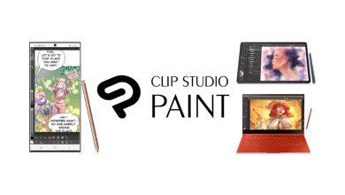 Clip Studio Paint Pro pour ordinateur, tablette et smartphone