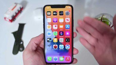Technologies émergentes : iOS et iPad OS, des failles peuvent conduire à des intrusions dans les conversations privées et les courriels