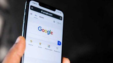 Comment puis-je savoir si mon téléphone est certifié par Google ?