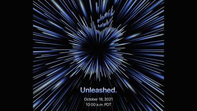 Apple Event Unleashed : l'événement Apple du 18 octobre 2021, où de nouveaux Macs sont attendus.