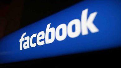 """Si vous utilisez beaucoup Facebook, mais que votre téléphone n'est pas très rapide, vous devriez essayer les applications """"légères""""."""