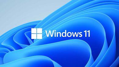 Microsoft a retiré son soutien aux PC non pris en charge.